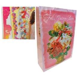 48 Units of FELIZ QUINCE ANOS GIFT BAG 13 X 17.5 X 4.5 INCH JUMBO 4 ASSORTED DESIGNS - Gift Bags