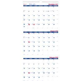 46 Units of Brownline 3-Month Wall Calendar - Calendar