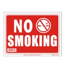 96 Units of Sign 9in x 12in No Smoking - SIGNS