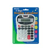48 Units of BAZIC 8-Digit Silver Desktop Calculator w/ Tone - Calculators