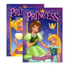 48 Units of PRINCESS Series 2 Coloring & Activity Book - Coloring Books