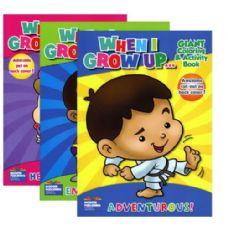 48 Units of WHEN I GROW UP Giant Coloring & Activity Book - Coloring Books