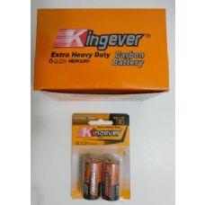 48 Units of 2pc C Batteries--Kingever - Batteries