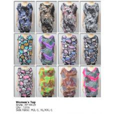72 Units of Ladies Printed Long Top /Dress - Womens Fashion Tops
