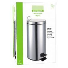 2 Units of 20 Liter Stainless Steel Step can With Plastic Inner Hygienic Bin - Waste Basket