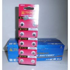 200 Units of AG-4 Batteries - Batteries
