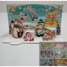 12 Units of 3D Christmas Card - Christmas Cards