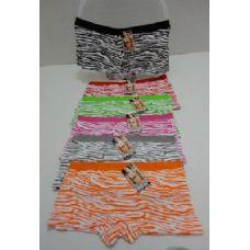 36 Units of Ladies Panties-Colorful Zebra Print - Womens Panties & Underwear