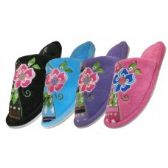 48 Units of Women's Satin Upper With Embroidered Floral House Slippers - Women's Slippers