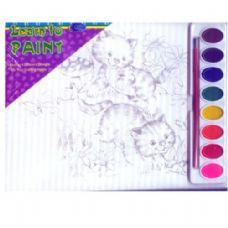 48 Units of Learn to Paint Set - Paint/Paint Brushes/Finger Paint