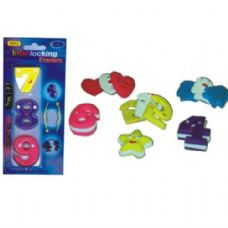 48 Units of Interlocking Erasers From 1-9 - ERASERS