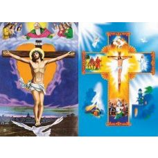 20 Units of 3D Picture-Jesus on Cross - 3D Pictures