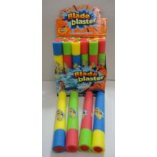 "48 Units of 13.5"" Foam Water Shooter - Summer Toys"