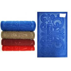 48 Units of FLOOR MAT W/WELCOME 4ASST - Mats