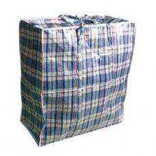 """48 Units of Laundry Bag 20.5""""x10.5""""x23"""" - Waste Basket"""