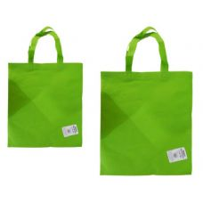 "300 Units of SH0PPING BAG 14.2X17"" GREEN - Bags Of All Types"