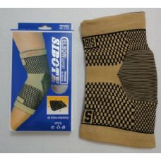 72 Units of 1pc Elbow Support-Good Quality - Personal Care Items