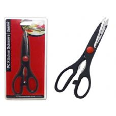 96 Units of SCISSOR 1PC DOU BLISTER - Scissors