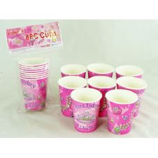 144 Units of PARTY CUPS 9OZ 8PC/SET PRINCES - Party Paper Goods