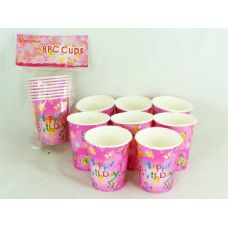 144 Units of PARTY CUPS 9OZ 8PC/SET BUTTERF - Party Paper Goods