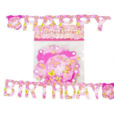144 Units of LETTER BANNER B-DAY BUTTERFLY 14X14CM - Party Banners