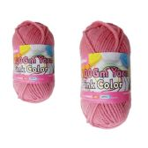96 Units of YARN PINK COLOR 100GM XL - Sewing Supplies