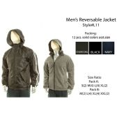 12 Units of Mens Reversible Jacket - Mens Jackets
