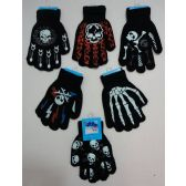 Wholesale Bulk Boys Printed Gloves