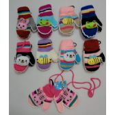 Wholesale Bulk Small Mittens with Puffy Character [Connected]