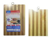 "24 Units of Bamboo Cutting Board Size: 8.7"" X 12.6"" X 0.7"" - Cutting Boards"