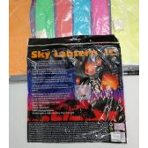 144 Units of Sky Lantern - Lamps and Lanterns