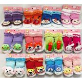 24 Units of Baby Cartoon Animal 3D Double Lined Knitted Socks