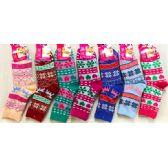 48 Units of Double Layered Knitted Women Girls' Winter Socks - Girls Crew Socks