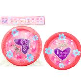 96 Units of 8 Piece Princess Party Plate - Baby Shower