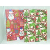"""144 Units of X'mas Glitter Bags Extra Large Asst. 18""""x13""""x6"""" - Christmas Gift Bags and Boxes"""
