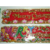 360 Units of Xmas Banner Asst. - Christmas Ornament