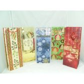 144 Units of Xmas Hot Stamping Wine Bag - Christmas Gift Bags