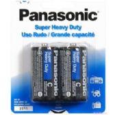 """96 Units of 2pc """"C"""" size Batteries - Batteries"""