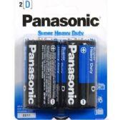 """96 Units of 2pc """"D"""" size Batteries - Batteries"""