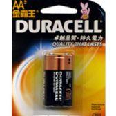 48 Units of 2pc AA Batteries - Batteries