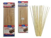 96 Units of 100 Piece Bamboo BBQ Skewers - Kitchen
