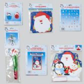 96 Units of Christmas Party Decorations 6ast Banners/centerpieces/hanging - Christmas Decorations