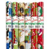 42 Units of Gift Wrap Christmas - Christmas Gift Bags and Boxes