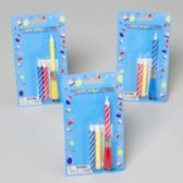 96 Units of Candle Birthday Musical 3pc/3ast Color Gov Party Blister Card - Birthday Candles
