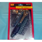 60 Units of 17pc Ratchet set, - Ratchets
