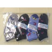 360 Units of CHILDREN'S ANKLE SOCKS - Girls Ankle Sock