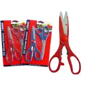 "96 Units of Kit Knife 1 Pc+1pc 8"" Scissor - Scissors"