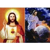 20 Units of 3D Picture 27--Jesus Over Earth/Jesus - 3D Pictures