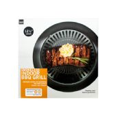 12 Units of Smokeless Indoor Barbecue Grill