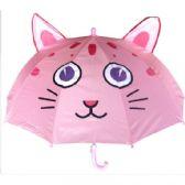 24 Units of Kids Cat Print Umbrella - Umbrella